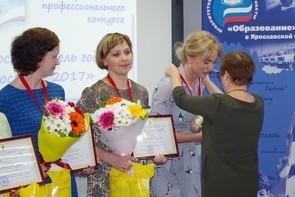 Положение региональный конкурс воспитатель года